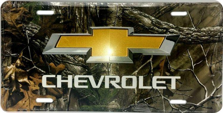 Camo License Plate